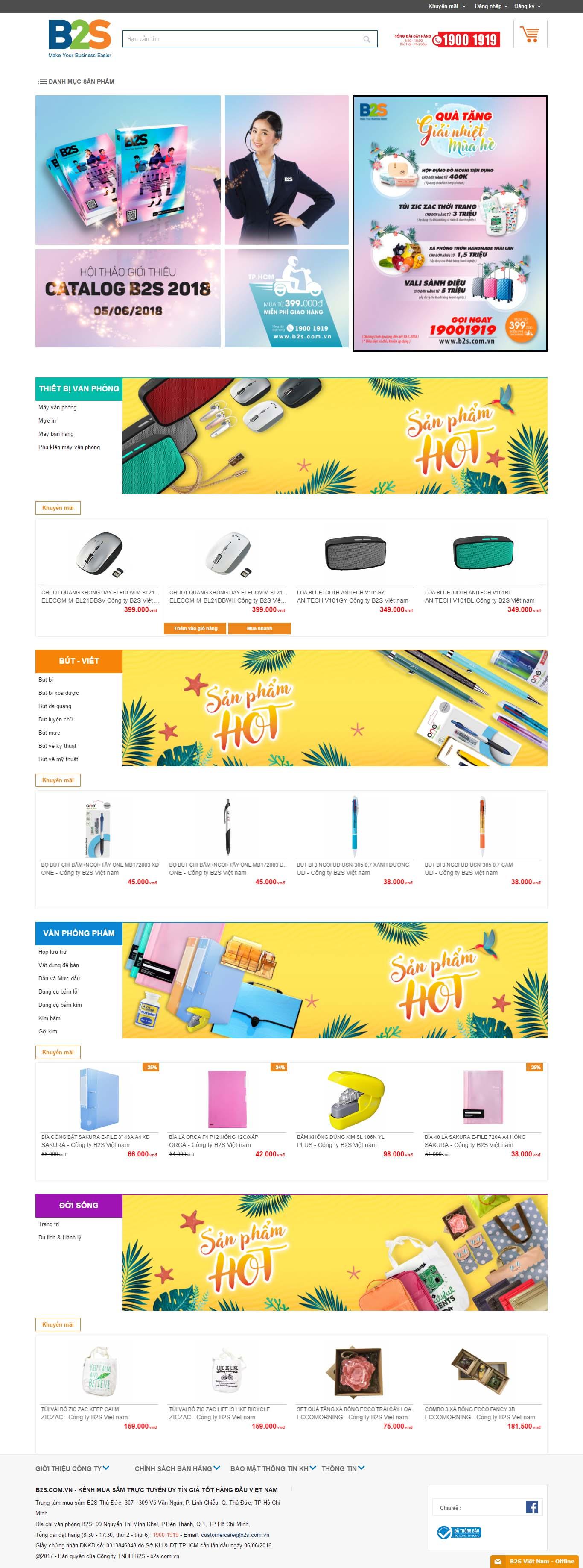Mẫu Web Văn Phòng Phẩm / VPP0157