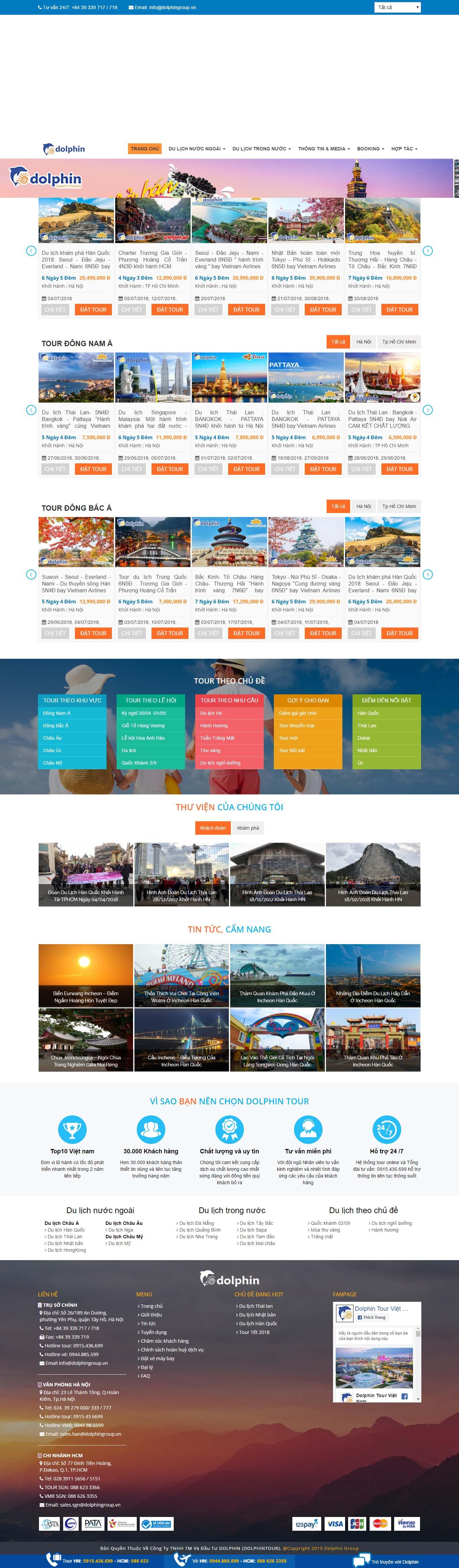 Mẫu Web Dịch Vụ Du Lịch / L0158