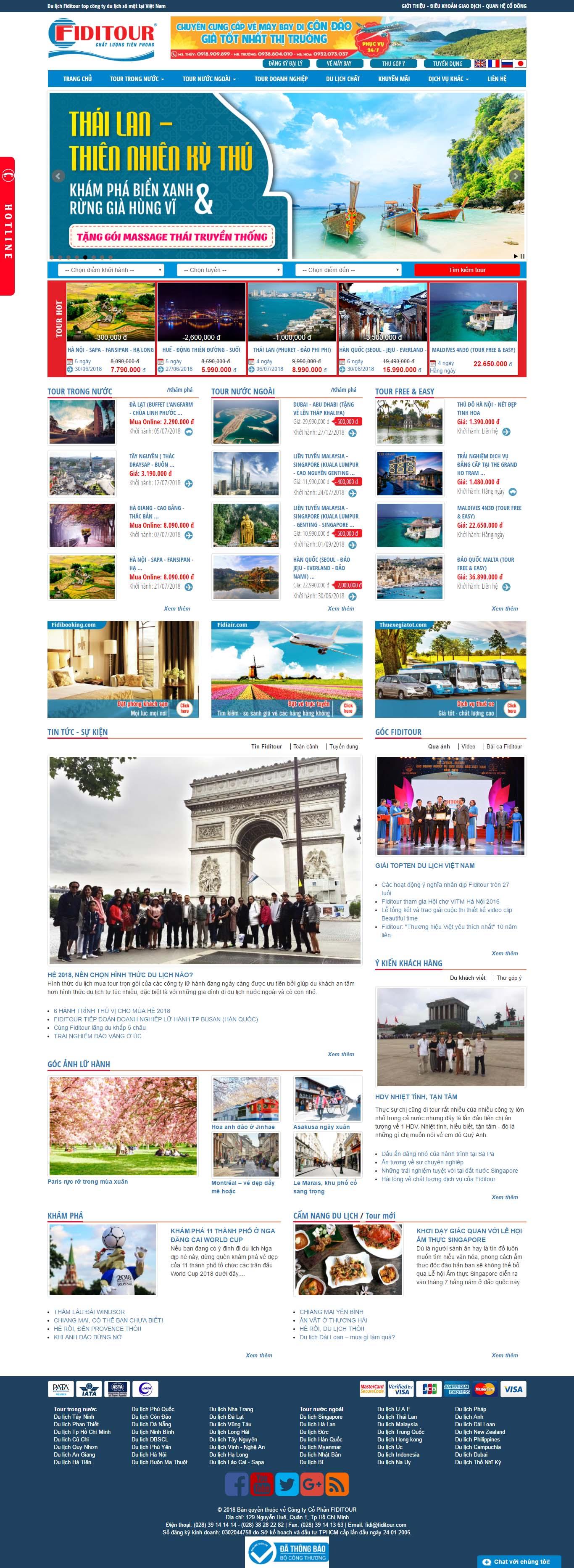 Mẫu Web Dịch Vụ Du Lịch / L0177
