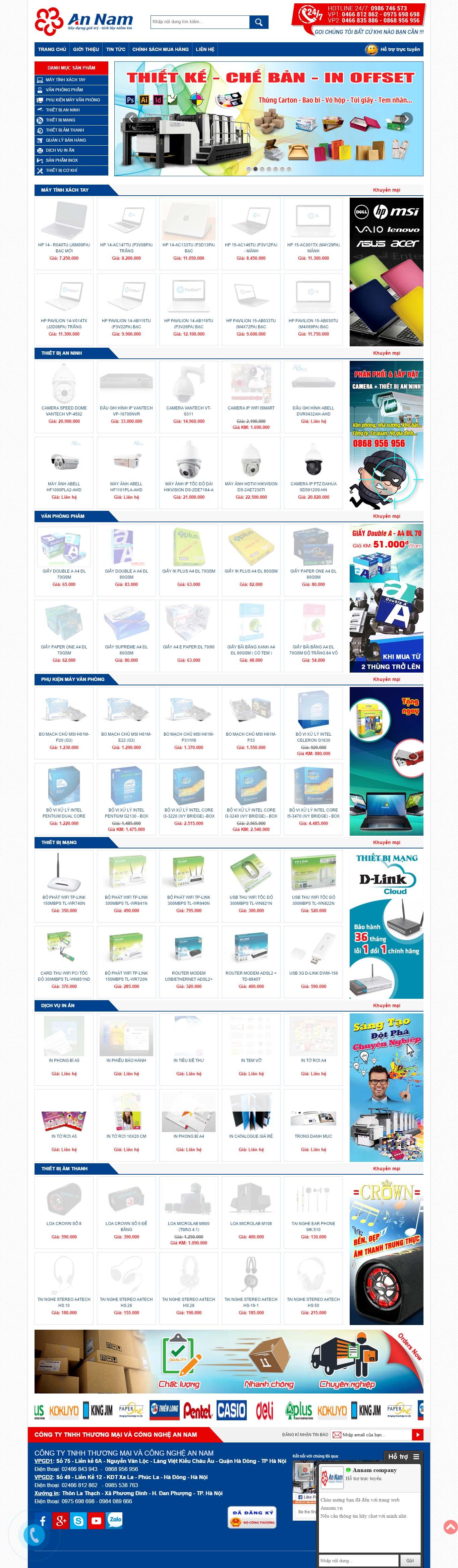 Mẫu Web Văn Phòng Phẩm / VPP0159