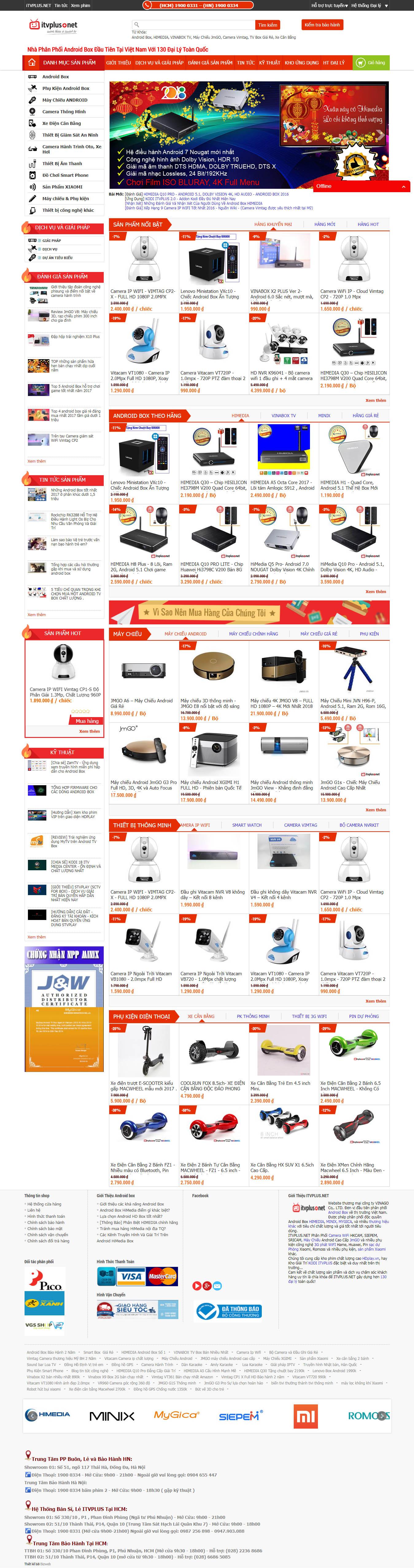 Mẫu Web Công Nghệ / CN0161