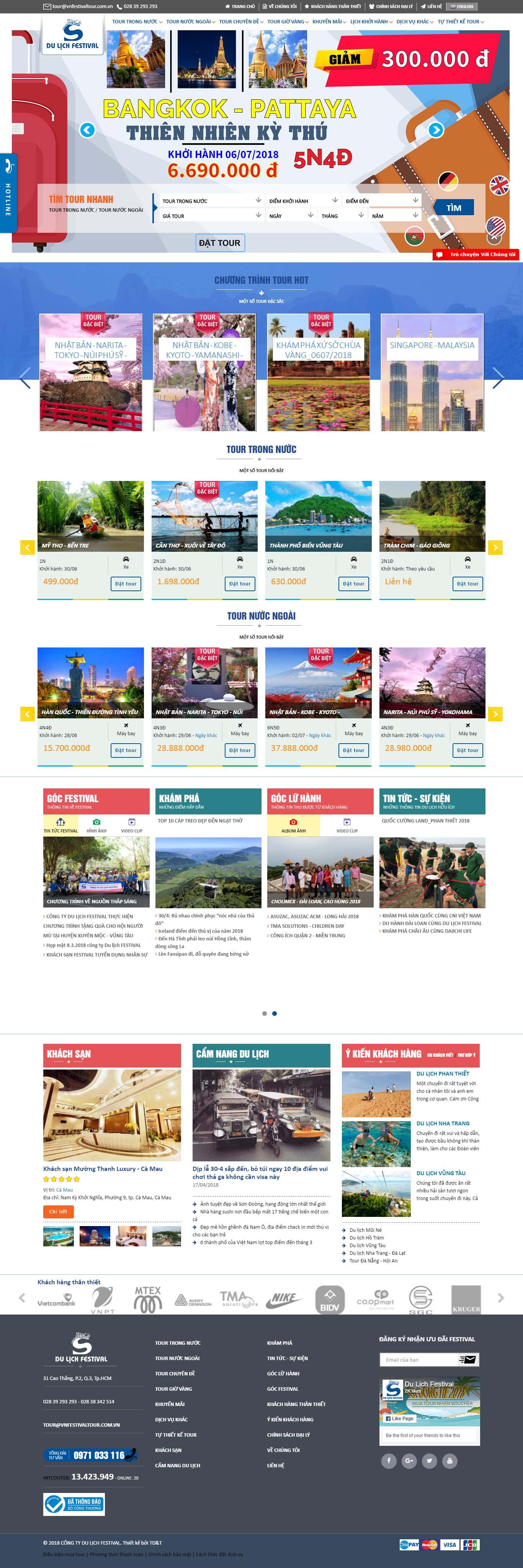 Mẫu Web Dịch Vụ Du Lịch / L0162